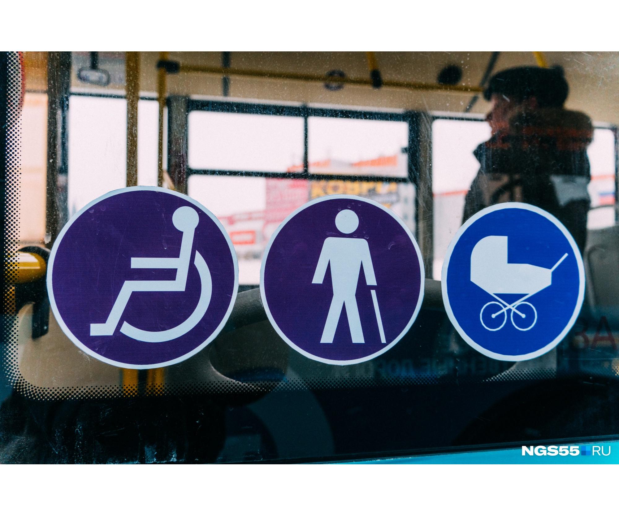 Еще одно доказательство доступности автобуса для всех (вдруг вы успели забыть об этом)
