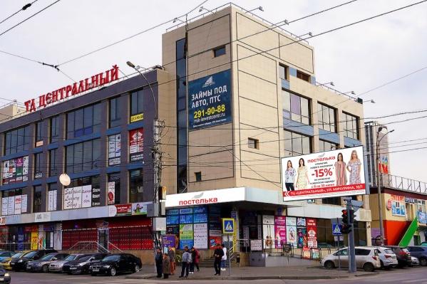 Новый, 15-й магазин сети «Постелька» открылся на улице Мичурина, 10/1 — около Центрального рынка