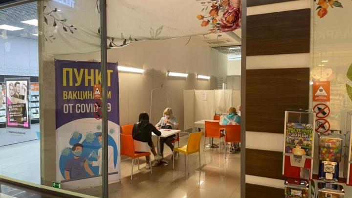 Вакцинация в ТЦ Архангельской области: где северяне могут привиться от коронавируса в эти выходные