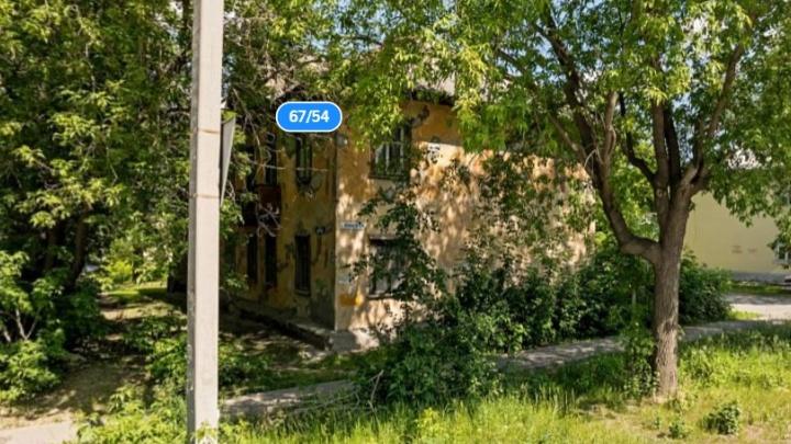 В Екатеринбурге снесут аварийный дом на улице Шефской