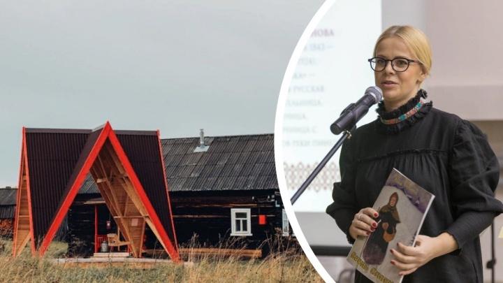 Бренд на традиции: как старый дом в пинежской деревне стал арт-резиденцией для творцов со всей России