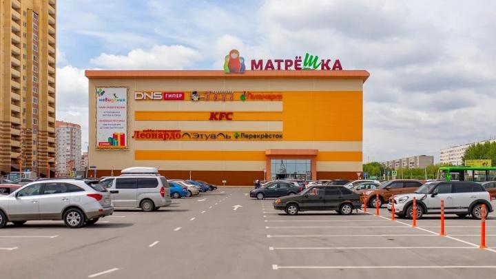 Торгово-развлекательный центр «Матрёшка» подарит умную бытовую технику за покупки от 1000 рублей