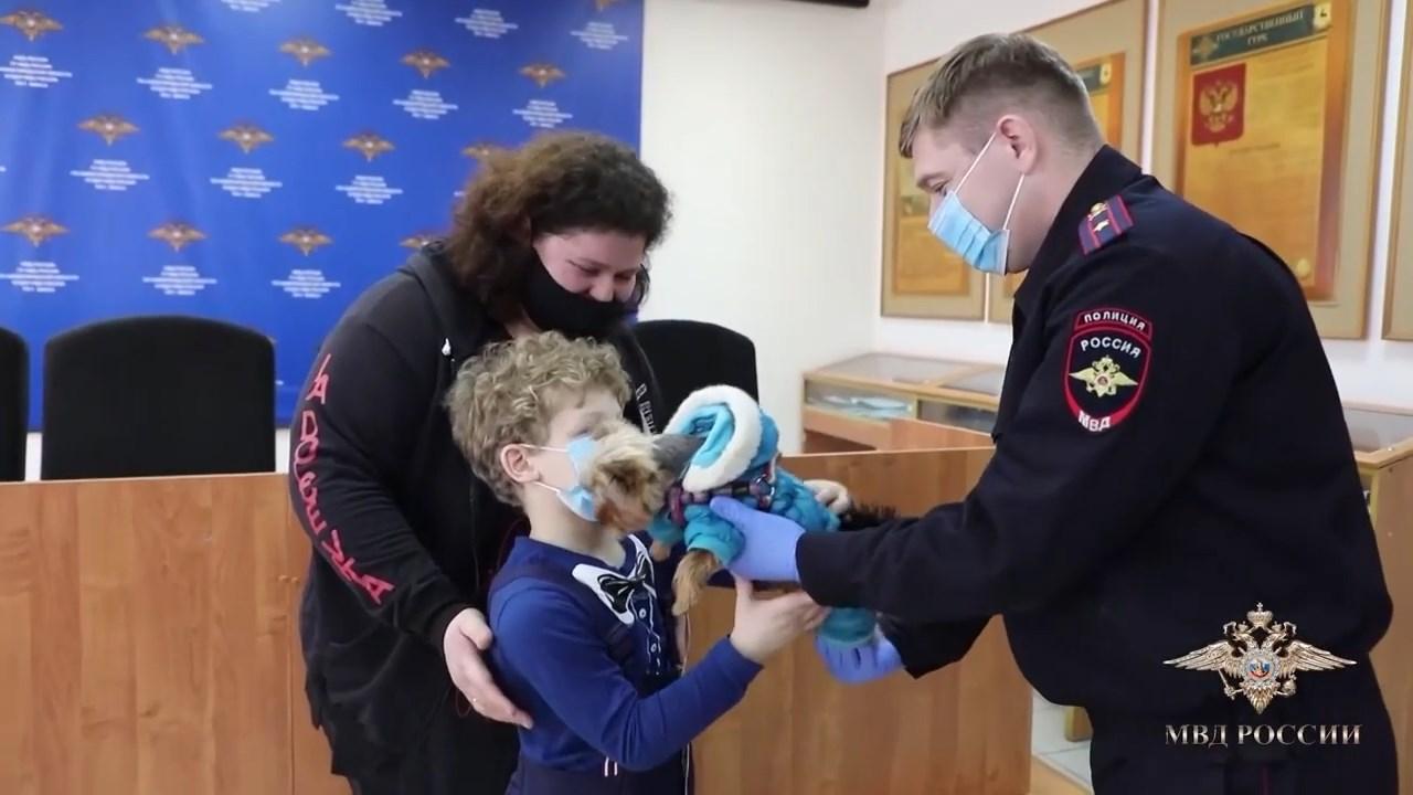 Скриншот из видео пресс-центра МВД РФ