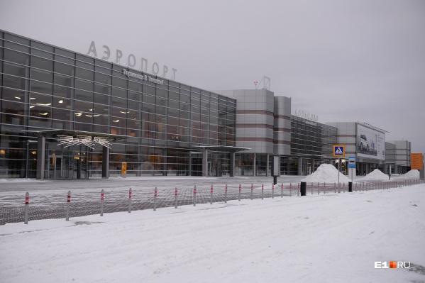 Улететь в Турцию из Екатеринбурга можно со вторника по субботу
