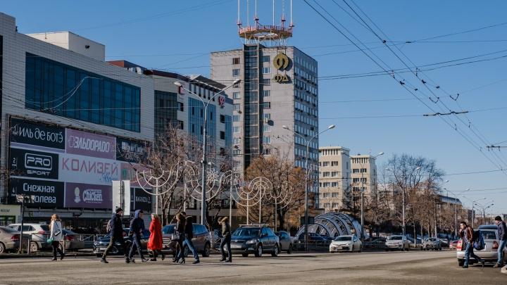 В Перми отремонтируют улицу Ленина: появятся новые пешеходные переходы, парковки и трамвайная остановка у ЦУМа