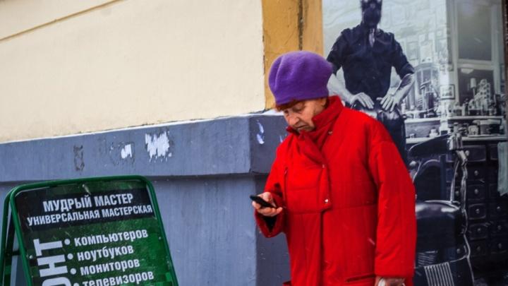 В Зауралье 53-летняя женщина перевела мошеннику свыше 1,2 миллиона рублей