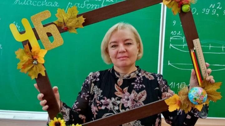 Учительницу, отстраненную от работы из-за отказа вакцинироваться, восстановили после новостей в СМИ