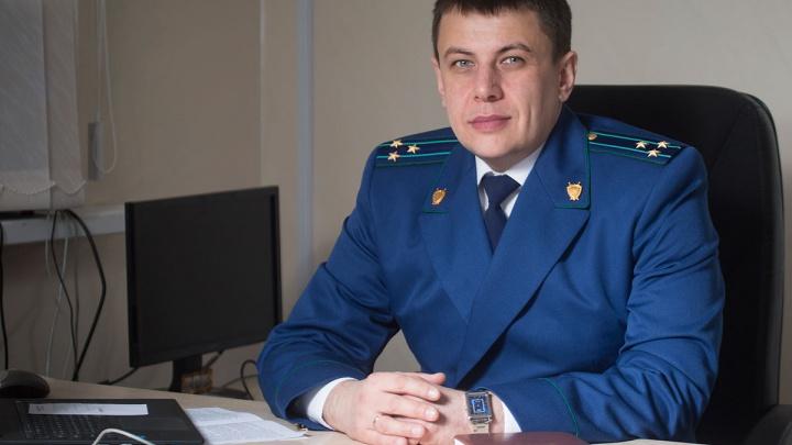Новый прокурор Ростовской области приедет из Тулы