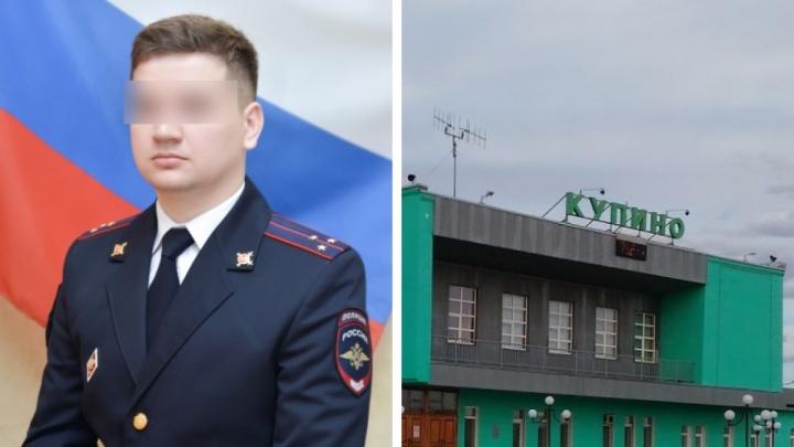 В Новосибирской области нашли мертвым 26-летнего полицейского