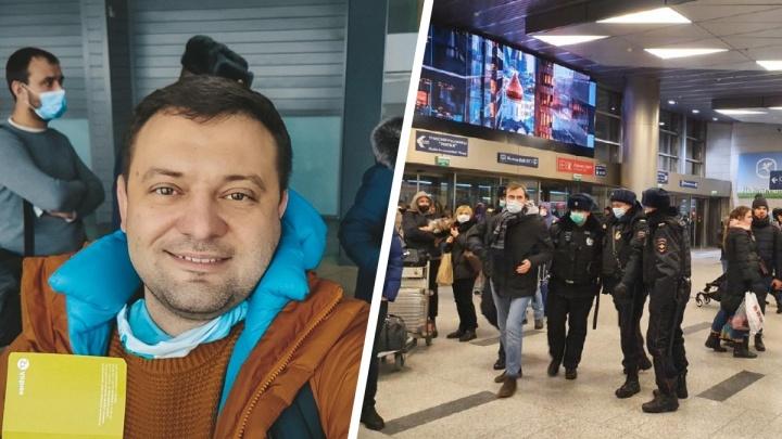 «Аномальное количество полиции»: Сергей Бойко прилетел в Москву, чтобы встретить Алексея Навального