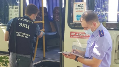 «Померещились демоны»: под Азовом задержали мужчину, устроившего резню в автобусе