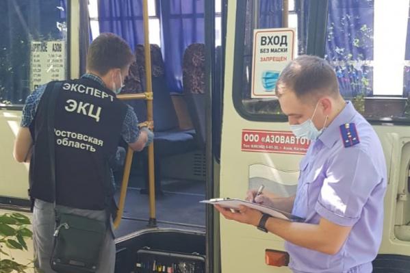 Автобус осматривают эксперты