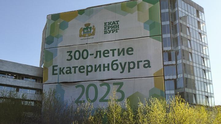УГМК раскрыла, когда начнет возводить комплекс на месте недостроя у Октябрьской площади