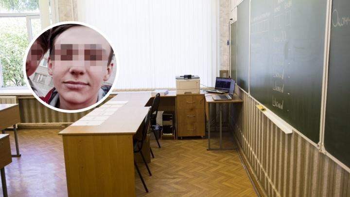 «Связался с плохой компанией»: в Ярославской области школьник умер от передозировки