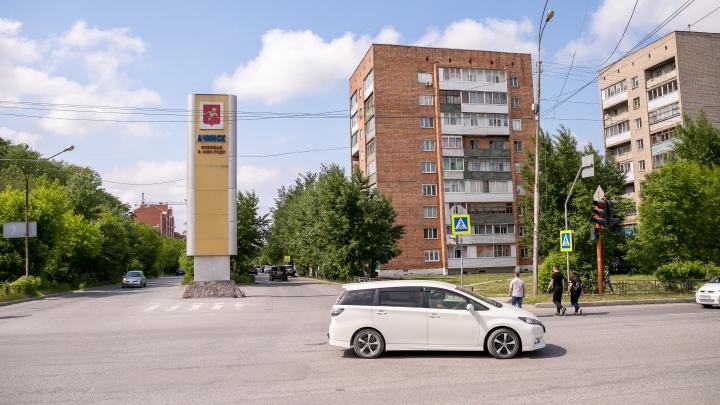 «Квартир на рынке нет»: в Ачинске нашли способ обеспечить жильем три сотни сирот