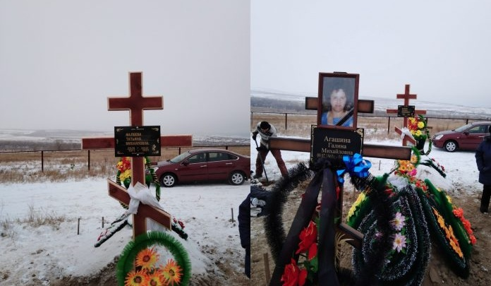 В Минусинске погибшую в пожаре женщину похоронили дважды