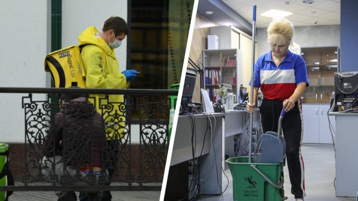 Как заработать 20 тысяч рублей за выходные? Топ-15 вакансий для подработки в Екатеринбурге