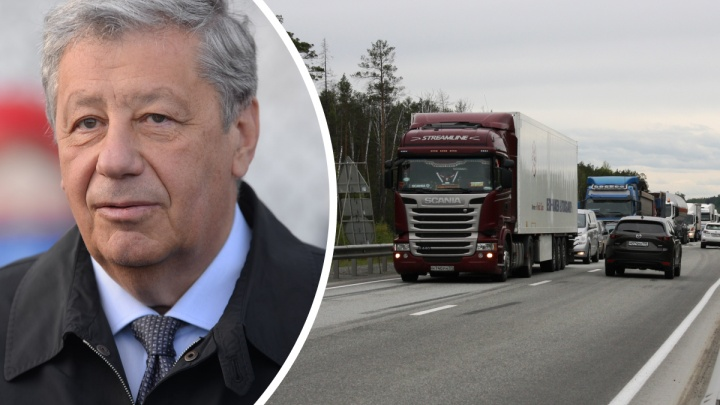 «Будет поток грузов и туристов»: сенатор Чернецкий — о строительстве дорог из Екатеринбурга до Омска и Краснодара