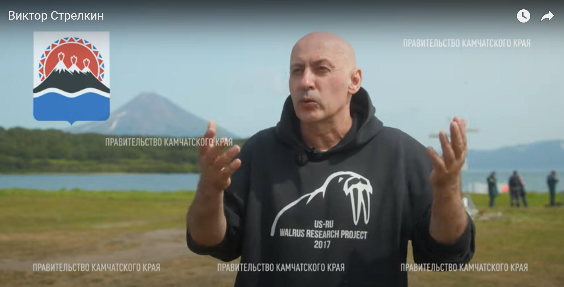 Кадр из видео правительства Камчатского края