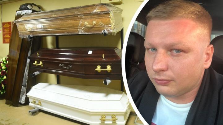 В Екатеринбурге стальной трубой избили журналиста, который писал про черных похоронщиков
