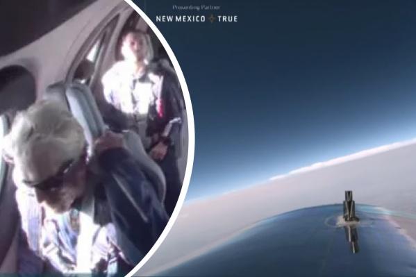 Компания Virgin Galactic вела трансляцию полета в прямом эфире