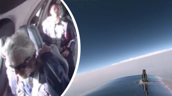 Миллиардер Ричард Брэнсон слетал в космос на собственном ракетоплане