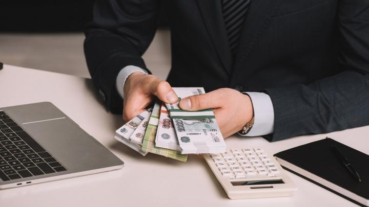 Райффайзенбанк начал выдавать кредиты на малые чеки