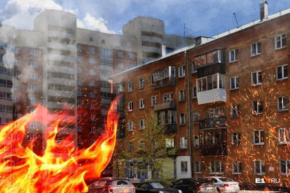 Мы сравнили разные типы домов, от «сталинок» до новостроек