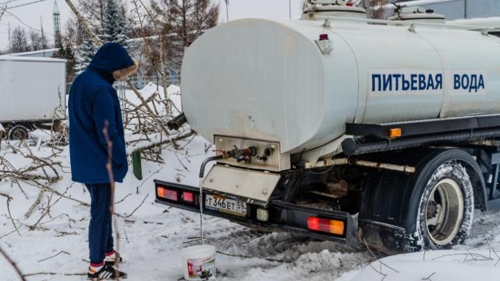 В конце марта в Перми жители трех районов останутся безводы