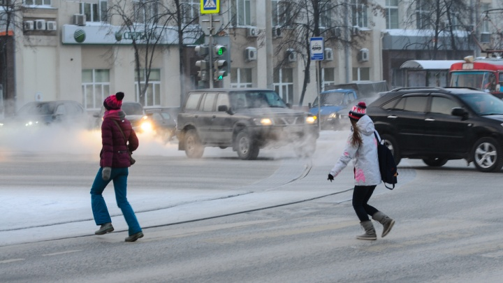 В какой мороз можно не ходить в школу? Понятная инструкция для екатеринбургских детей и их родителей