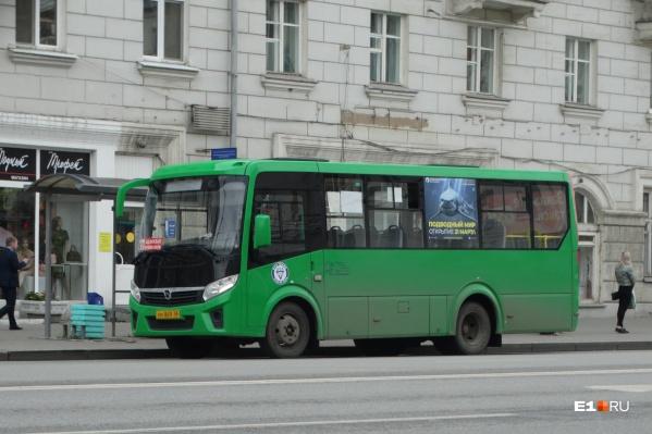 """В Екатеринбурге возродят автобусный маршрут, который исчез осенью <nobr class=""""_"""">2019 года</nobr>"""