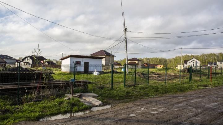 Построят бассейн и помогут купить жилье: Новосибирская область получит деньги на развитие сел