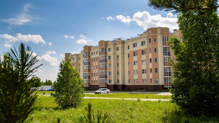 В «Белом хуторе» началось строительство современной школы на 1100 мест