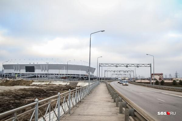База будет находиться неподалеку от «Ростов Арены»