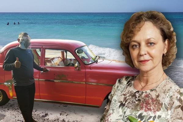 Татьяна отдыхала на Кубе двенадцать дней