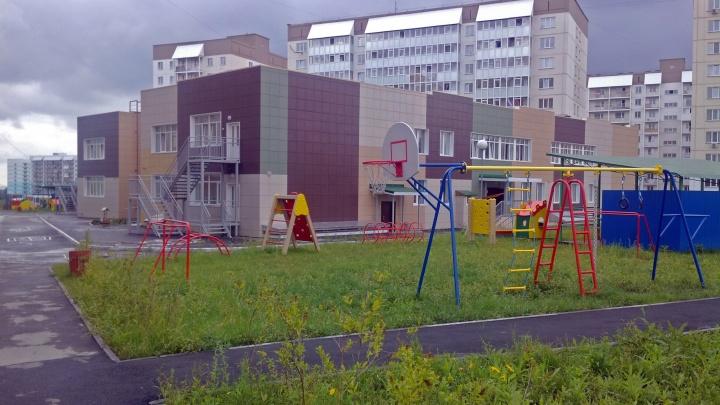 Сообщение о минировании поступило в детский сад Новосибирска