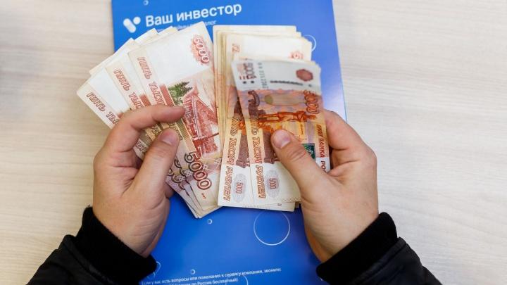 Кредит в банке или заем в МФО: как понять все плюсы и минусы