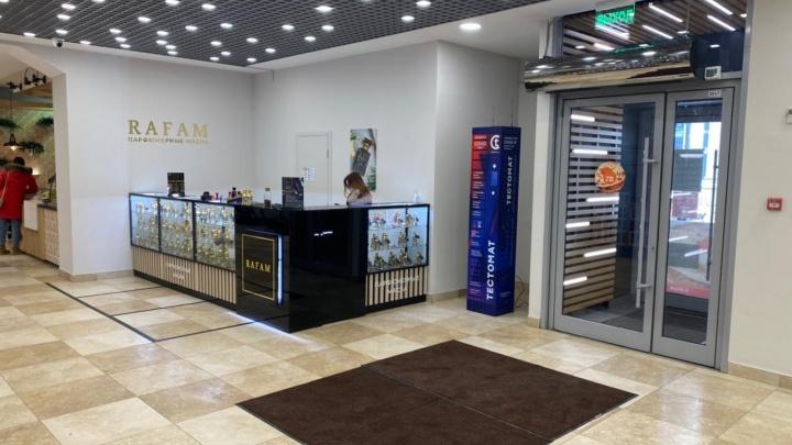 В торговом центре Екатеринбурга появился автомат, продающий тесты на COVID-19