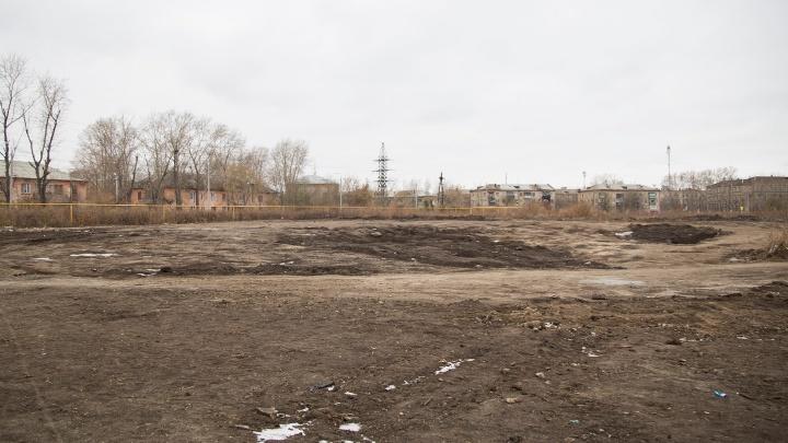 Вадим Шумков высказался о пустующих участках под застройку в Кургане