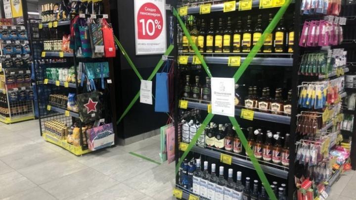 Магазинам «Пятерочка» и «Перекресток» снова разрешили продавать алкоголь