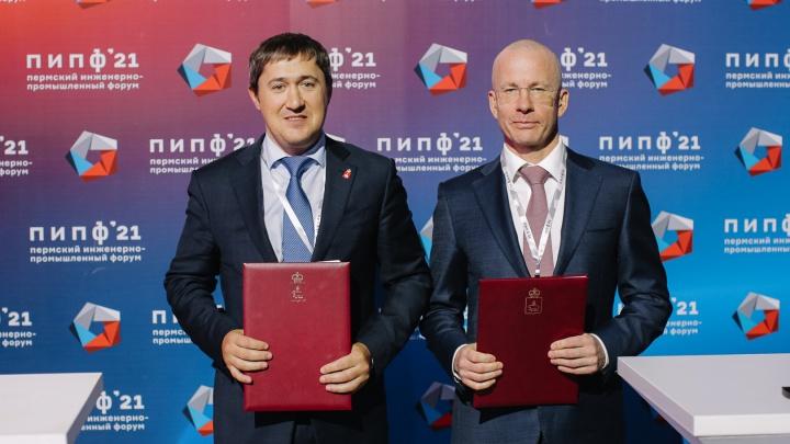 Краевое правительство и «Ростелеком» подписали документ о сотрудничестве на базе научно-образовательного центра