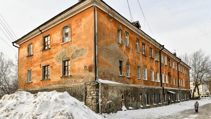 Какие дома точно попадут под реновацию в Екатеринбурге? Отвечает полпред президента в УрФО