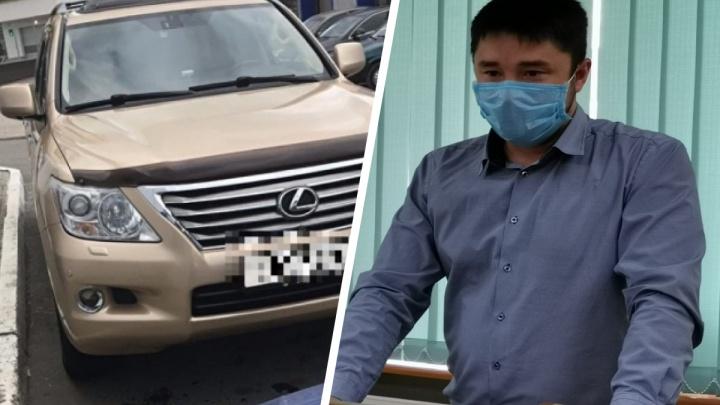 Следователь с золотым Lexus проиграл второй суд