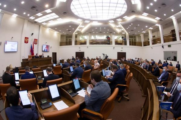 Последняя сессия законодательного собрания была в конце декабря