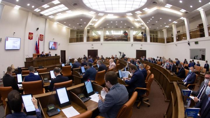 На освещение своей работы в СМИ краевой парламент тратит 30 миллионов рублей