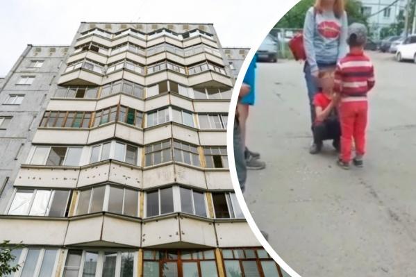 Всё произошло в Ленинском районе 13-го числа, а 20-го числа появилась запись