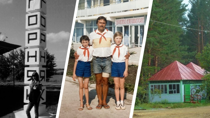"""«Привезли два """"Икаруса"""" с чернобыльскими детьми»: екатеринбуржцы вспоминают свой отдых в детских лагерях"""