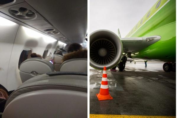 Люди вышли через запасной выход в хвосте самолета
