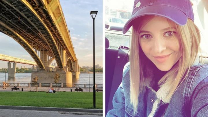 «Я места себе не находил»: муж пропавшей 27-летней девушки рассказал, что она уже уходила из дома