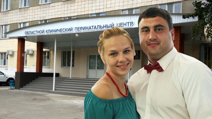 Волгоградская прокуратура потребовала на четыре года отправить в колонию врачей перинатального центра № 1